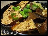 媽媽私房菜:飽滿湯汁的手工臭豆腐