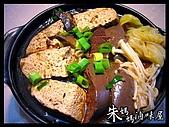 媽媽私房菜:麻辣鴨血臭豆腐!!讚啦~