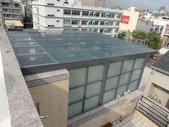 玻璃屋:郡昌鋼鋁門窗玻璃屋採光罩系列(竹北市福興路)