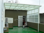 玻璃屋:竹東東寧路頂樓玻璃屋
