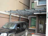 車庫:新竹市美人聚社區車庫玻璃屋