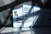同學會 -- 噶瑪蘭之歌:DSF5259.jpg Photo by 林芷洲