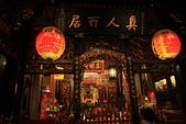 Baosheng Cultural Festival 2013 保生文化祭: