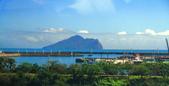 同學會 -- 噶瑪蘭之歌:從蘭陽博物館看烏石港和龜山島。 IMG_6802.jpg