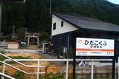 飛驒高山:IMG_0631.JPG