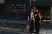 2011台灣假期: