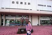 藏王健行:.
