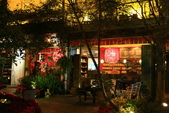 迎春納福 - 台中走春 :糕餅之家,喜氣洋洋。 IMG_5101.JPG