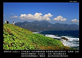 Song of Puyuma 台東之春: