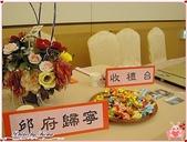 20100328邱靜芳小姐婚禮照片:DSCN1201.jpg