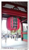 20150820~29 日本關東行:淺草1.jpg