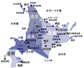 《JR東日本南北海道新幹線》上野函館札幌稚內旭川洞爺湖:20160529194942_95.jpg