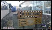 《JR東日本南北海道新幹線》上野函館札幌稚內旭川洞爺湖:JR東日本南北海道新幹線新函館札幌稚內宗谷峽國土極北66.jpg