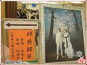 20100328邱靜芳小姐婚禮照片:DSCN1191.jpg