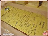 20100328邱靜芳小姐婚禮照片:DSCN1194.jpg