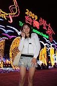 台灣燈節五峰旗:IMG_0420.JPG