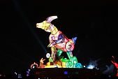 台灣燈節五峰旗:IMG_0434.JPG