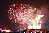 台灣燈節五峰旗:IMG_0462.JPG