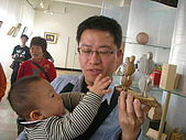 20091226埔里一日遊:DSCN0431.JPG