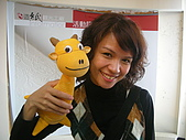 20091226埔里一日遊:DSCN0425.JPG
