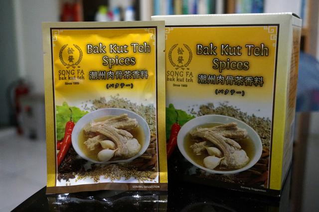 DSC01023.JPG - 《T家小館》新加坡肉骨茶