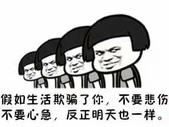 鹿語:c2.jpg