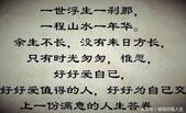 文圖:a2.jpg