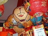 假日旅遊:DSC01062.JPG