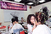 2008全國美容創意彩妝設計比賽錄影和平面攝影:DSCF0331.jpg
