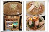吃吃喝喝:京都大阪自由行 400-1.jpg