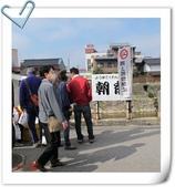 旅遊:2011日本六日遊照片 510.jpg
