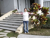 花蓮南橫栗松溫泉竹田2006/12/27-2007:IMGP0857.jpg