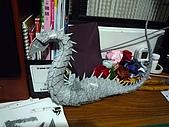 [2010.03]地海戰記紙模型製作紀實(完成):P1040791.JPG