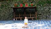2014.07.10台灣原住民族文化園區_娜鲁灣區之旅:P1090854 遊客服務區_鐵馬的家.jpg