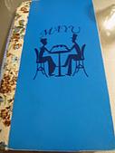 Mayu法式甜點:IMG_2793.JPG