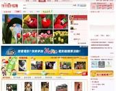 關於xuite與快樂的報導:2012.1.28桃源仙谷上相簿首頁.jpg