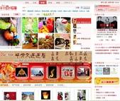 關於xuite與快樂的報導:2012.2.14謝謝你們帶著娃娃去旅行XUITE首選推薦.jpg