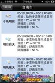 行動相簿:2013-05-19 000022.PNG