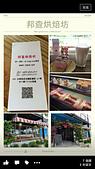 2015台東美食漫遊之旅:2015-06-22 221955.PNG