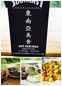 2015台東美食漫遊之旅:2015-06-22 221955.JPG