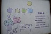 苗栗明德薰衣草森林:DSC03718.jpg