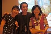 關於xuite與快樂的報導: