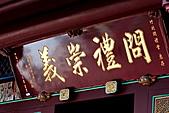 新竹攝影學會11月活動人像照~問禮堂~:005.jpg
