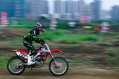 2012竹塹盃越野摩托錦標賽追焦練習:014.jpg