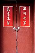 新竹攝影學會11月活動人像照~問禮堂~:002.jpg