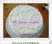 蛋糕の作品:兒子的生日蛋糕(超醜版)