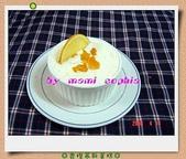 蛋糕の作品:香橙慕斯蛋糕