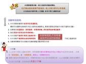 團購/合購:投影片6.jpg
