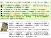 團購/合購:投影片3.JPG