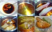 海鮮料理:20170609蒲燒鯛魚11.jpg